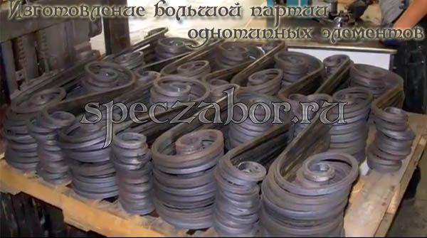 Станки для изготовление металлических узоров