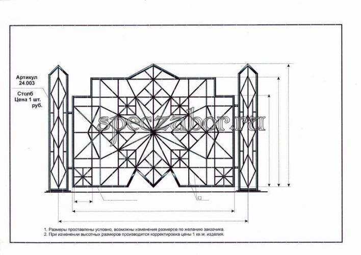 Кованые ворота заборы и калитки фото эскизы картинки 13