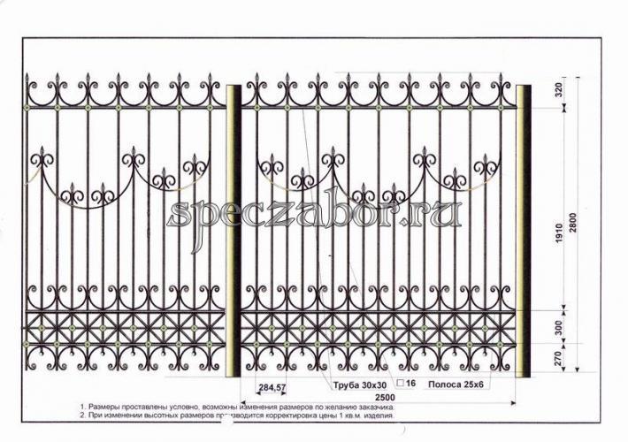 Кованые ворота заборы и калитки фото эскизы картинки 5